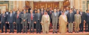 Riyadh meeting